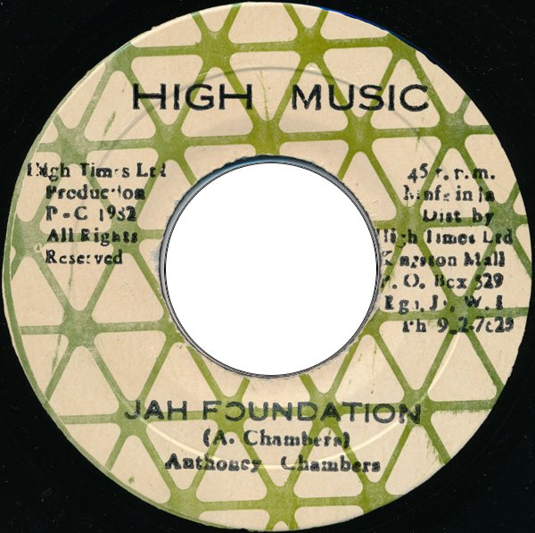 ANTHONY CHAMBERS : Jah Foundation (1982)