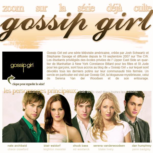 zoom sur: Gossip Girlfacebook ▲ twitter ▲ formspring