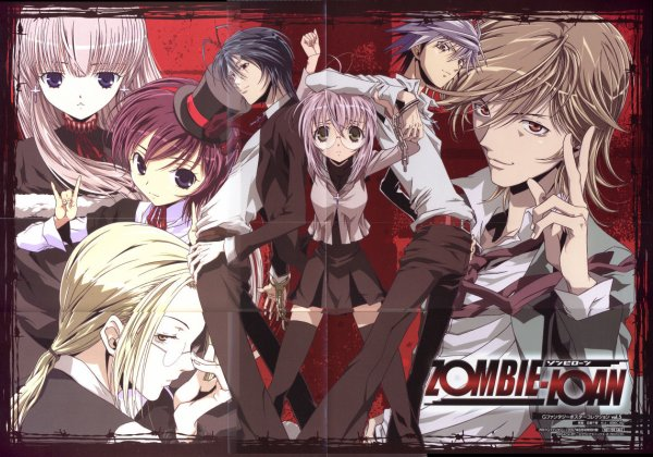 【Zombie-Loan】