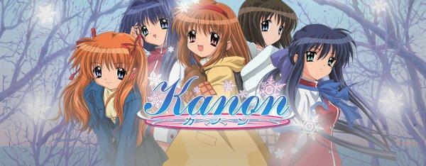 【Kanon】