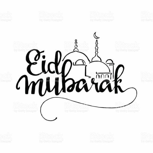 Bonne fête de l'Aid El Fitr à toutes et à tous les musulmans