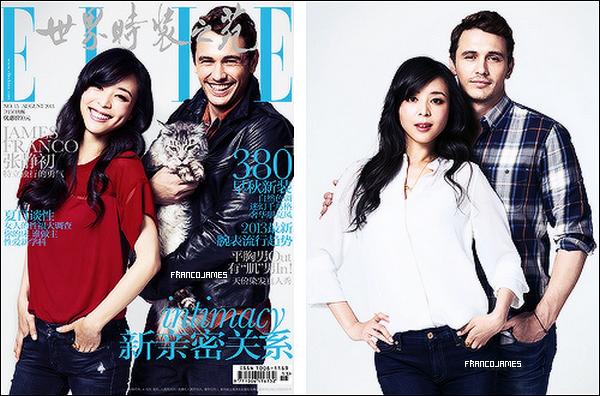 James pour ELLE CHINA de ce mois ci, juillet 2013!