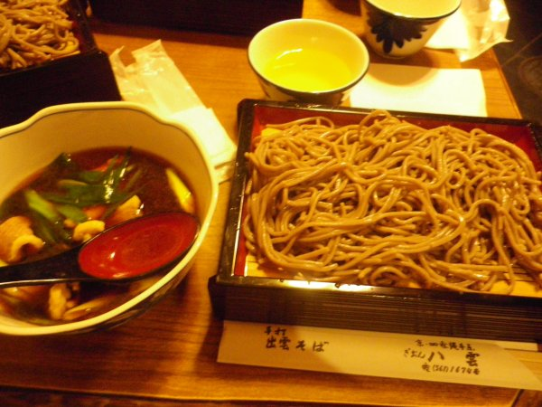 月08日1-2-3京都 (deuxième journée)