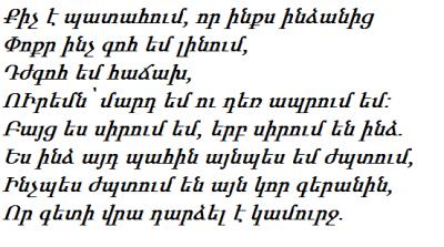 By P. Sevak