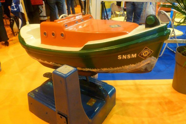 Nautic Paris 2012 - simulateurs