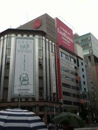 30 Mai: Quartier de Ginza et Omotesandō !