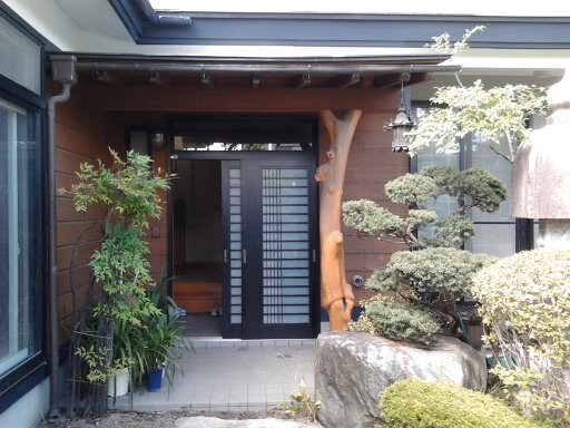 Chez les Fujimura