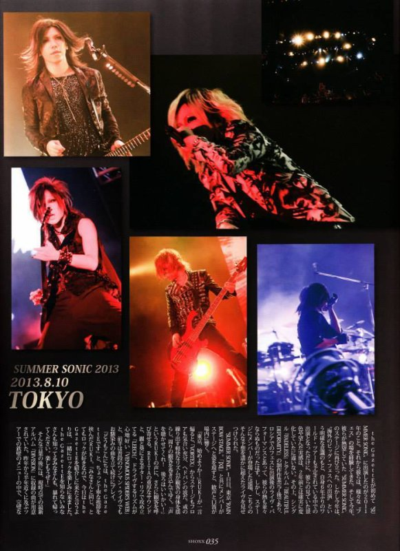 SHOXX 249 - the GazettE