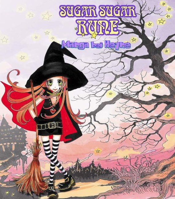 Critique de: Sugar Sugar Rune