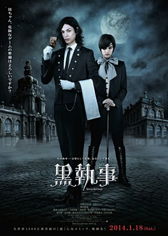 Critique film : Black Butler :