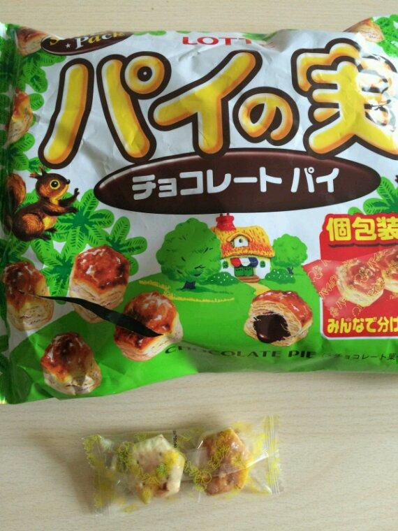 Petite goûter  venant du Japon!