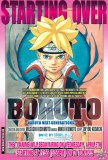 Photo de World-0f-Naruto