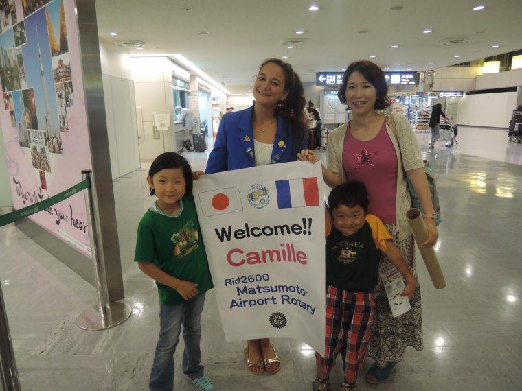 Je suis bien arrivé au japon