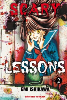 Scary Lessons vol.2
