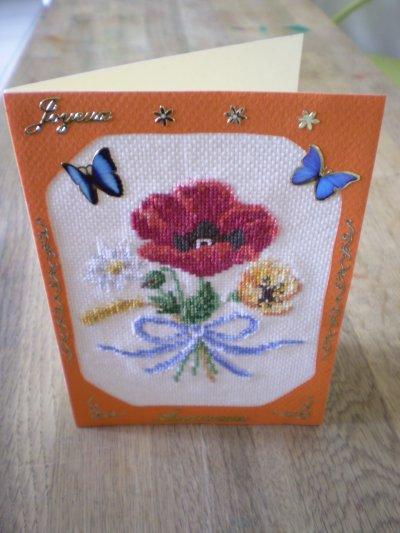 """""""Bouquet"""" 11 x 15,5 cm, avec enveloppe. Vendu : 5 euros 40 port compris"""