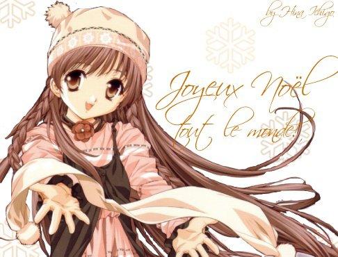 °°Joyeux Noel°°