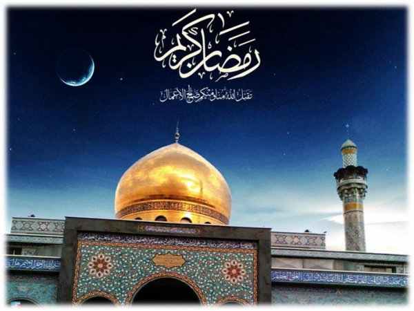 Ramadan Mobarak Karim ^^