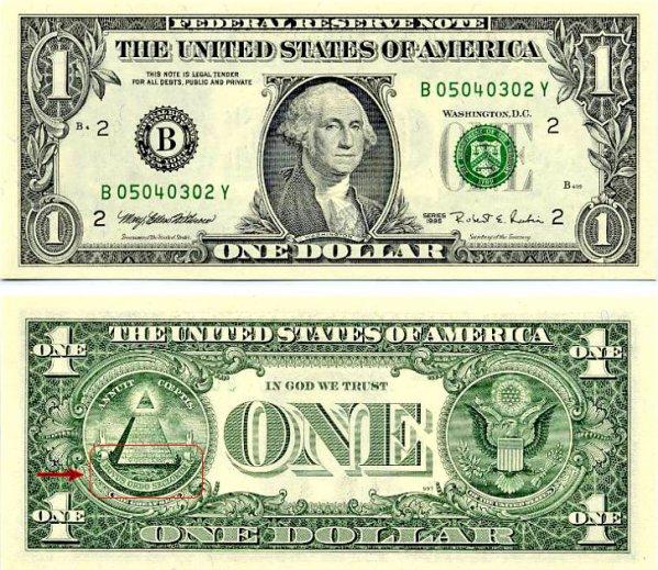 Illuminati et le Dollar