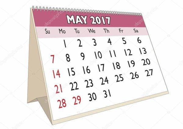 Planning : Mai 2017 (+ les projets du turfu)