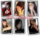 Photo de Azn-Family