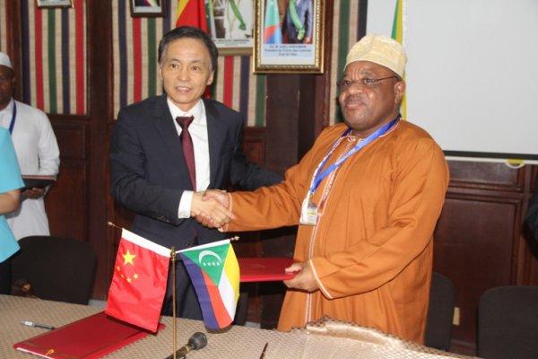 Coopération sino-comorienne : Un don de plus de 6 milliards accordé aux Comores