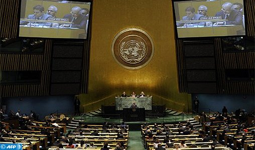 """ONU : les Comores affirment """"tout leur soutien"""" à l'intégrité territoriale du Maroc"""