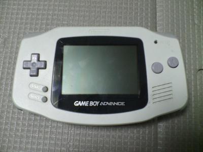 la GBA(Game Boy Advance) - Nintendo-live