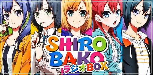 Shirobako.