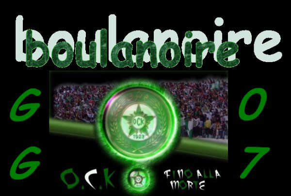 boulanoire of green ghost § ock