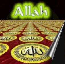 Au nom d' Allah, le Tout  Mésiricordieux, le Trés Mésiricordieux