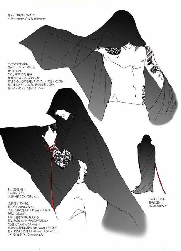Illustration Kyo