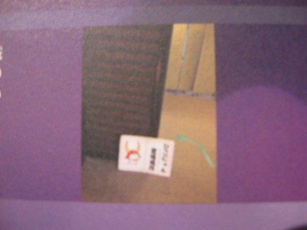 "Hng vol.57, Shinya ""Dr. Nemunemu no daigyakushu"", page 1"