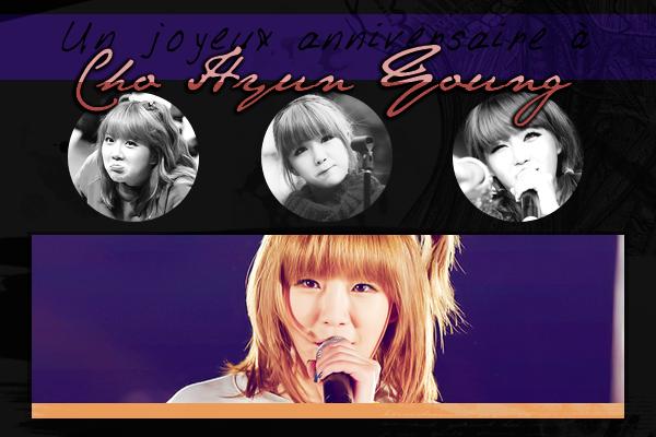 Un joyeux anniversaire à Hyun Young