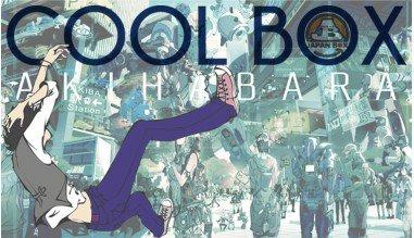 La Cool box