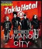 Welcome To Humanoid City Tour