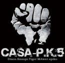 Photo de casa-pk5-parkour