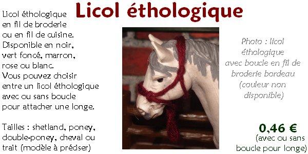 Licol éthologique (✿ - 10 % en période des soldes)