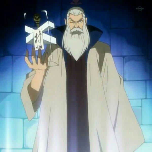 Conseil de la Magie - Arc Galuna