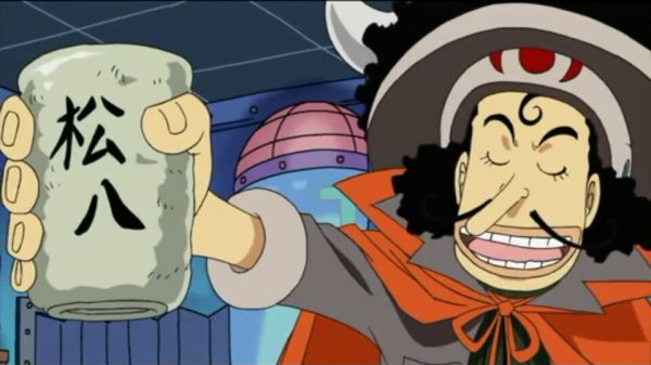 Dr Usodabada - Episode filler Chopperman (épisode 336)