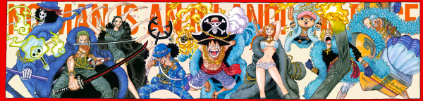Ichiban Kuji One Piece 20th anniversary