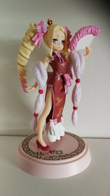 Luffy (Magazine Figure vol. 2 + King of Artist - Stampede) & Beatrice (PM Figure Dragon Dress)