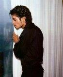 Photo de MJ-EDS