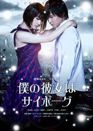 Film/Drama