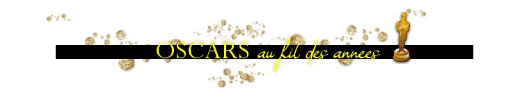 ₪ OSCARS + AFTER-PARTY au fil des années