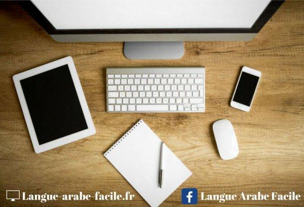 Langue Arabe Facile