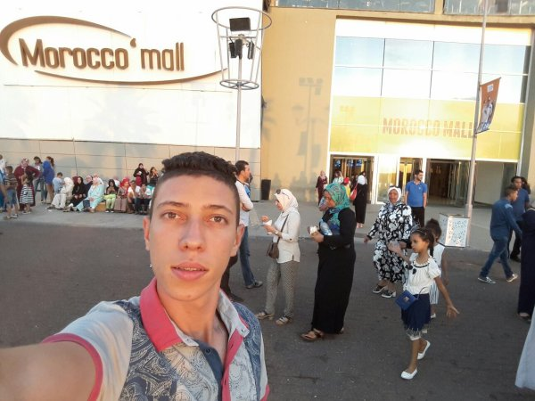Morocco' Mall