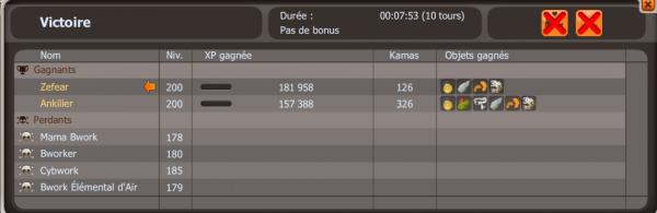 Ornement 8000 points // Succes donjons et le nouveau recherché !!