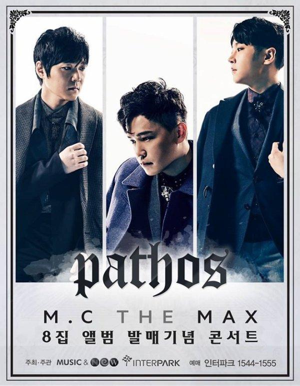 M.C. the Max