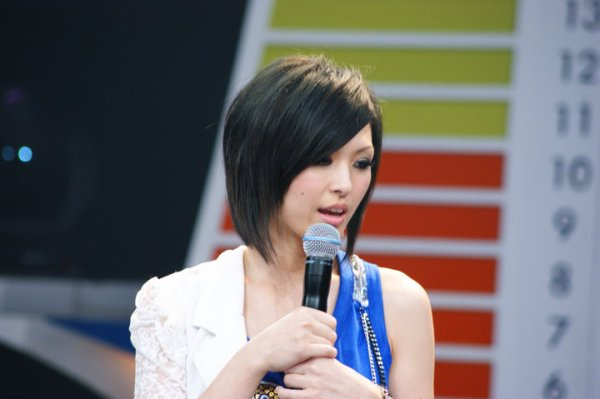Wei Ru Yun alias Queen