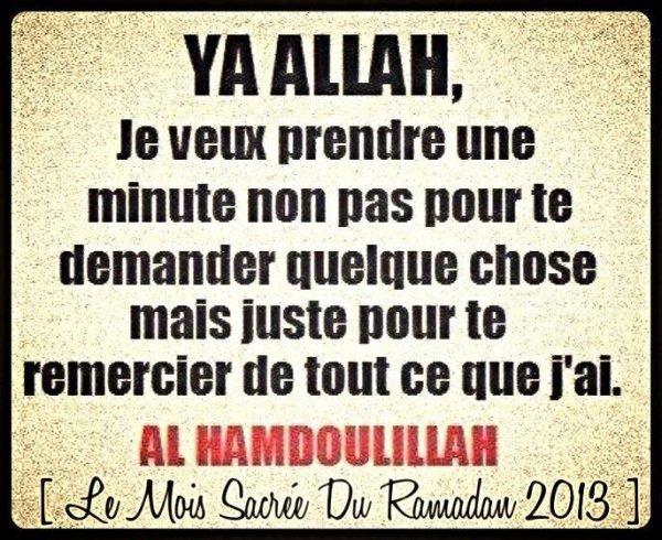 Ramadan Mubarak à mes s½urs et frères ♥